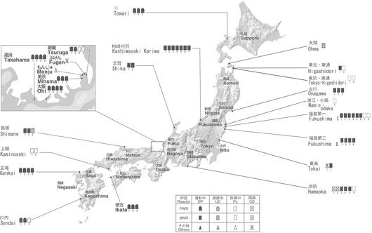 jp_npp-location