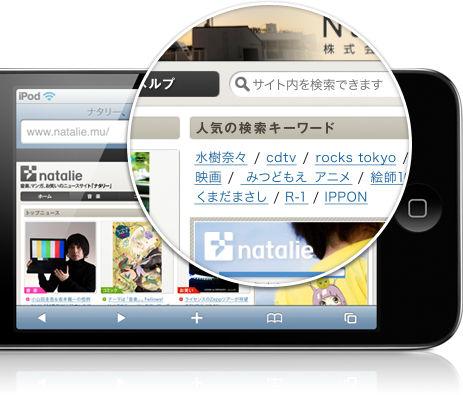 features_retina20100901