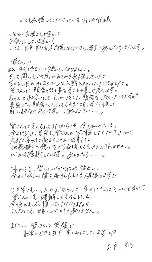 message_01