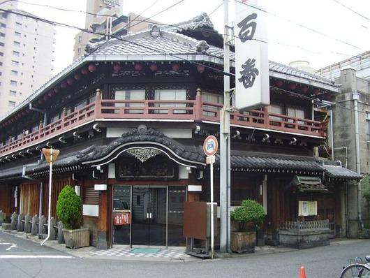 800px-Taiyoshihyakuban20060723