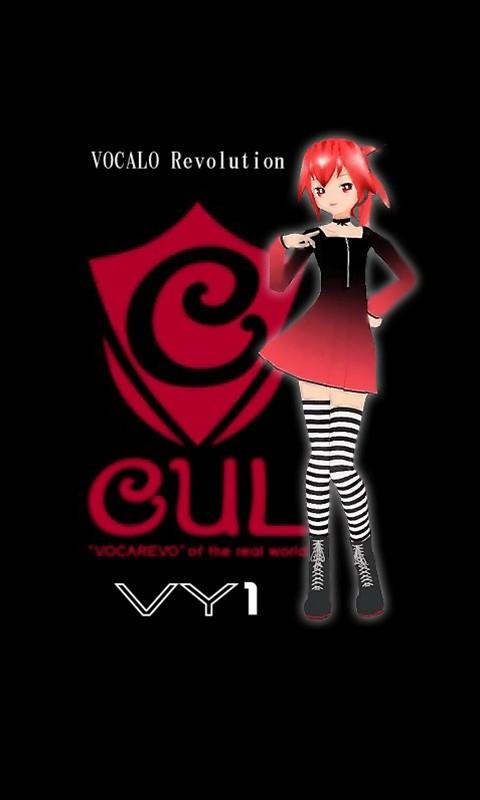CUL-YV1-
