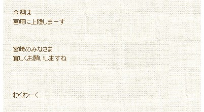 2011-01-26_192142