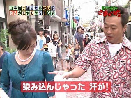 20110610_udouyumiko_16