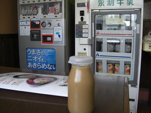 nagatoshi