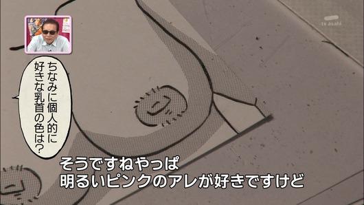 panflash00018080