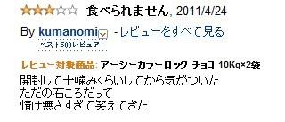 2011-05-18_231406