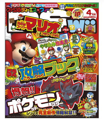 cover_01