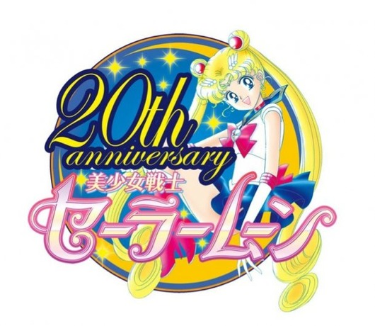 news_large_Sailor_Moon_20th_logo