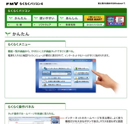 2011-05-31_135434