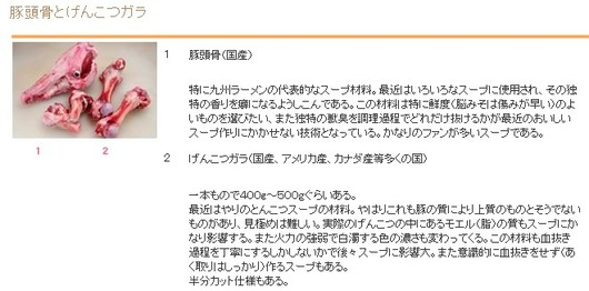 2011-09-24_060756