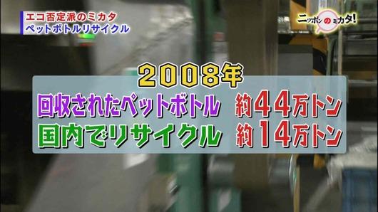 201008291134295e9