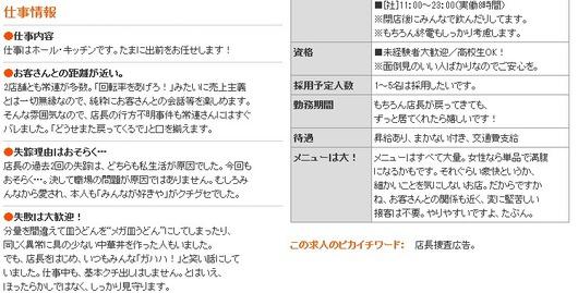 2012-01-24_202814