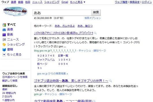 2011-02-12_180850