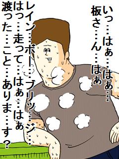 nukkorosu17546