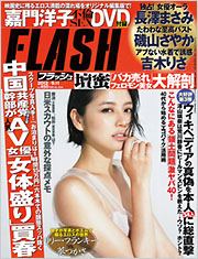 flash_20120828