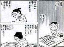 fuunjitachi11