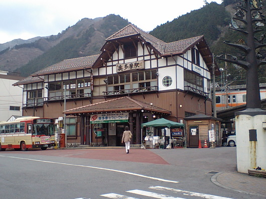 Okutama_Station