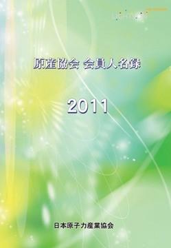 news2ch135586