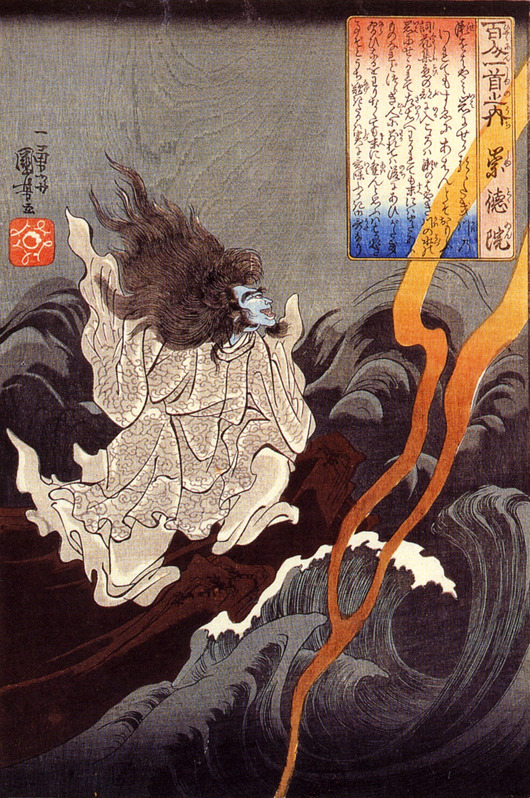 Sotoku_invoking_a_thunder_storm