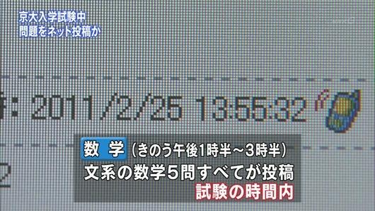 panflash00026654