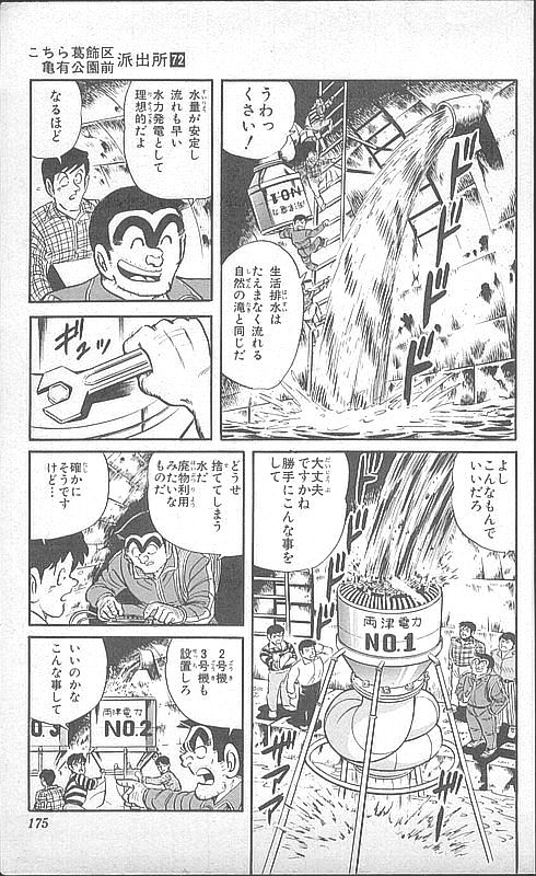 anime20ch79916