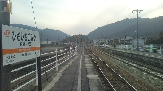 hoshikaka_photo1