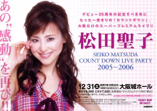 countdown20052006b