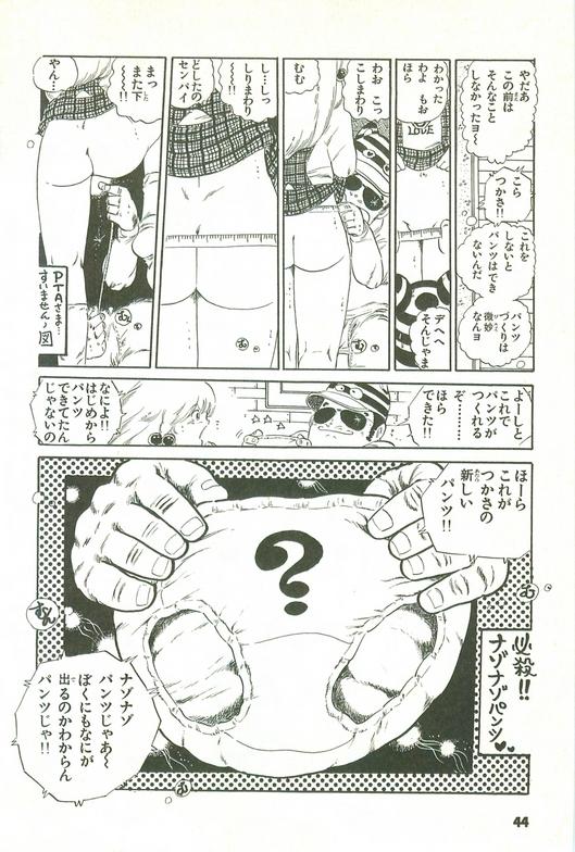 utiyamaaki043