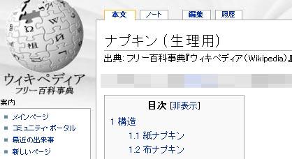 2010011500001