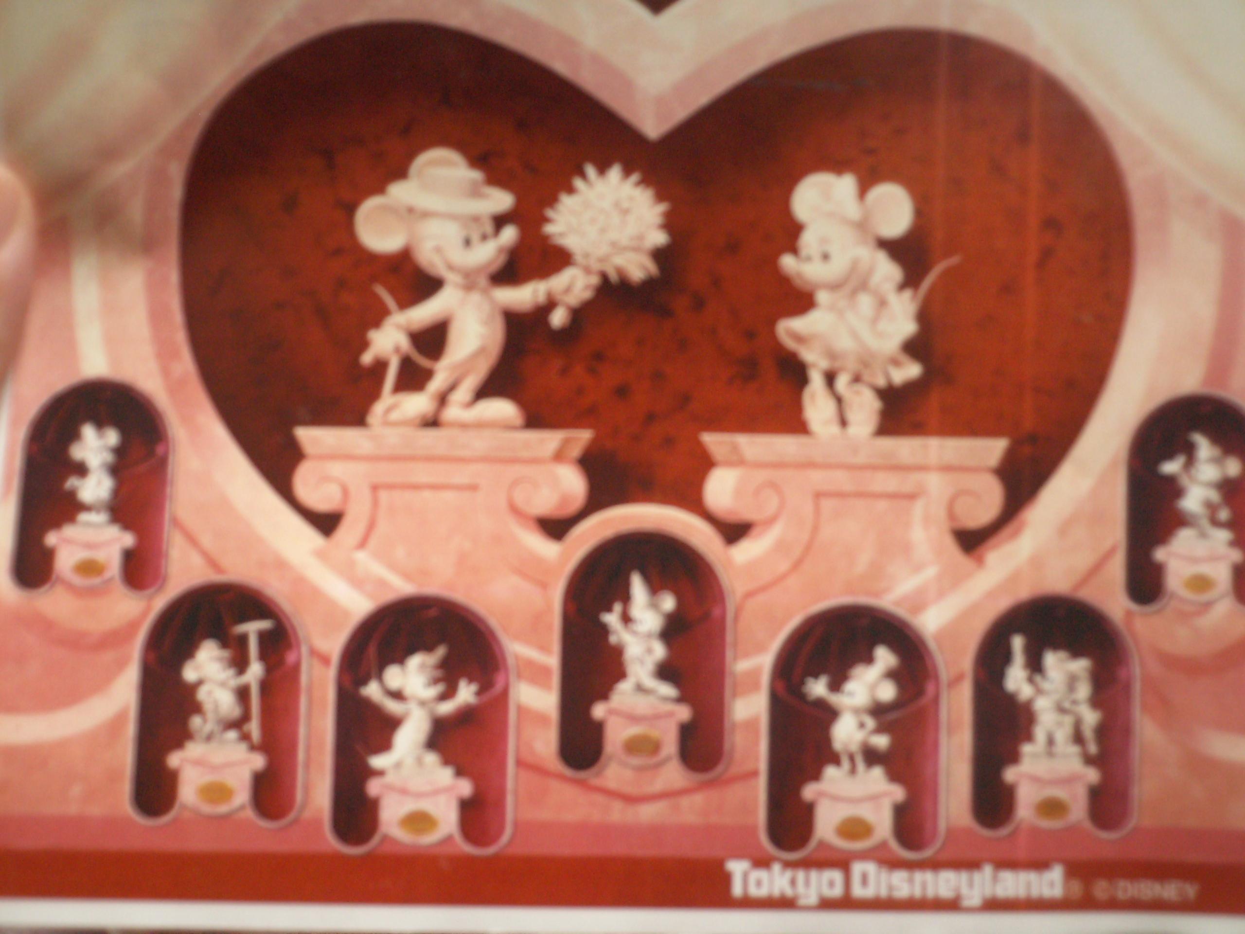 はなの日記ディズニーだいすき! : 東京ディズニーランドの日記