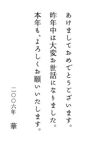 0f085432.jpg