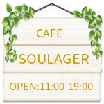 SOULAGER