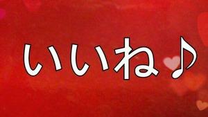 にほんブログ村 写真ブログ 女性写真(ノンアダルト)へ