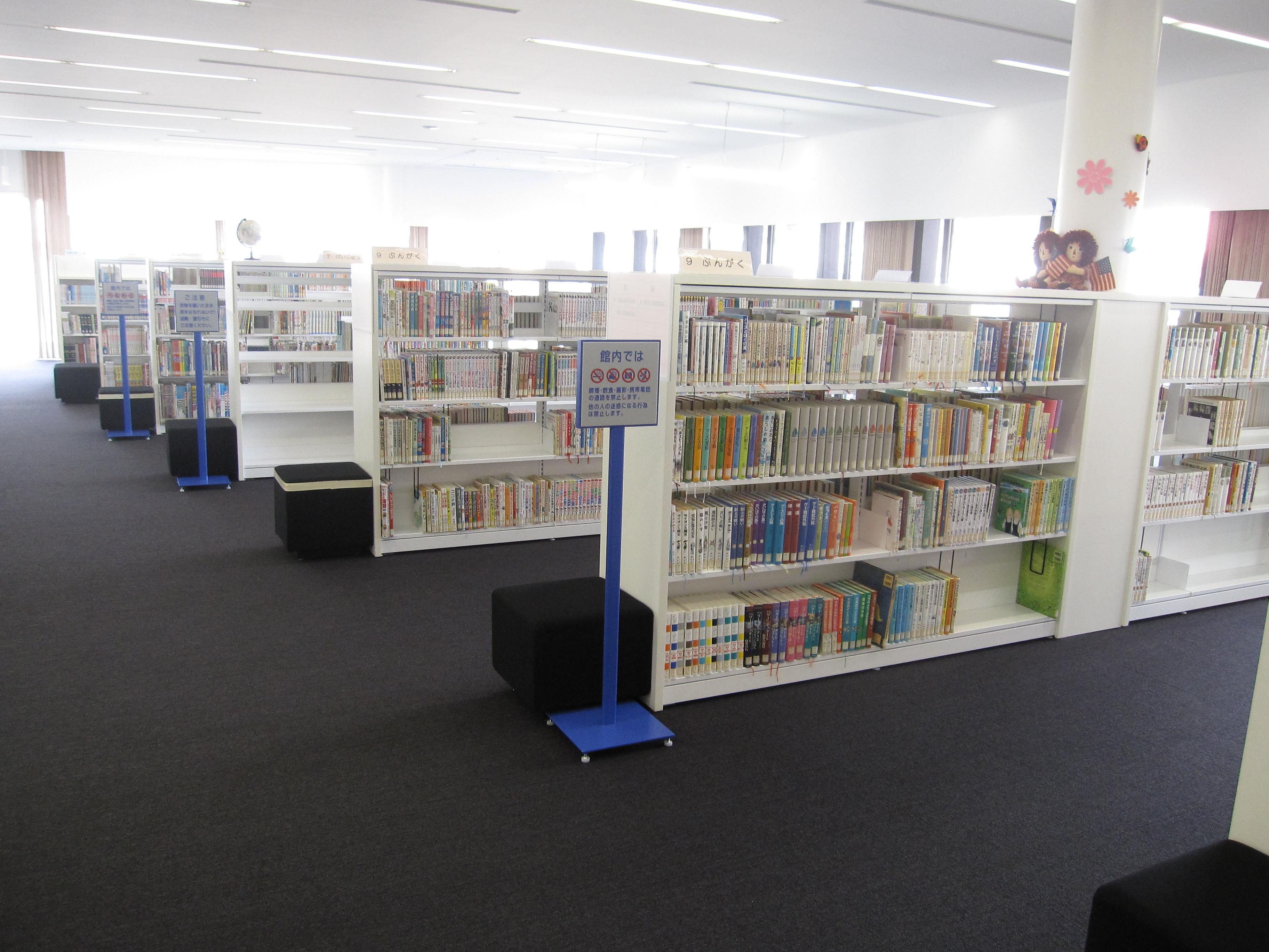 図書館 呉 市
