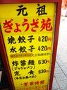 神戸中華街3