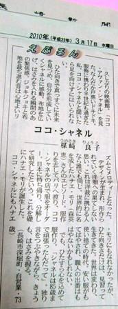 jpg新聞