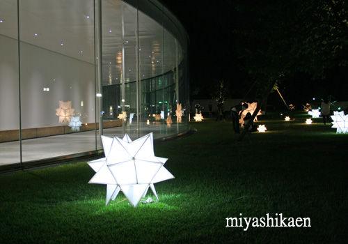 金沢月見光路2010