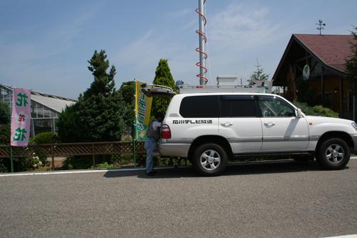 石川テレビの中継車