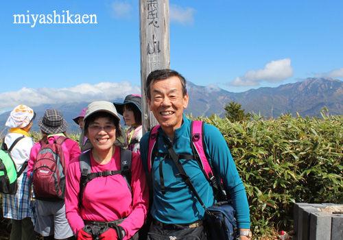 赤兎山の山頂