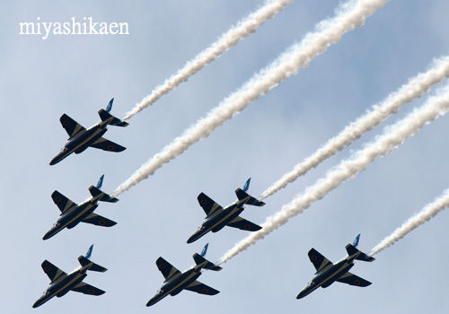 ブルーインパルス編隊飛行1