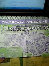 3c1a0543.jpg