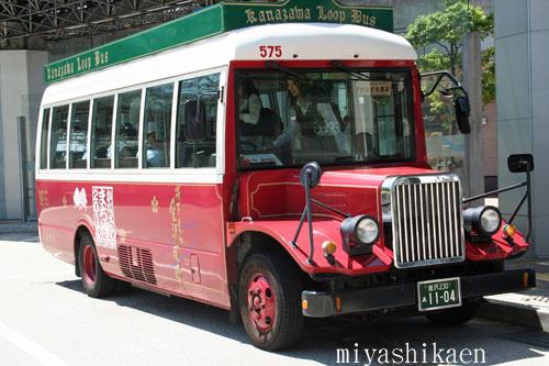 城下まち 金沢周遊バス 鏡花号