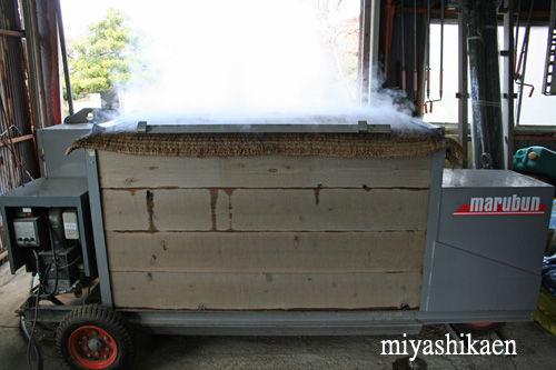 トレーの蒸気消毒