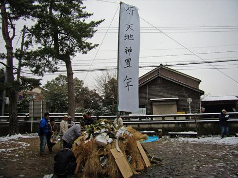 宇佐八幡神社の左義長