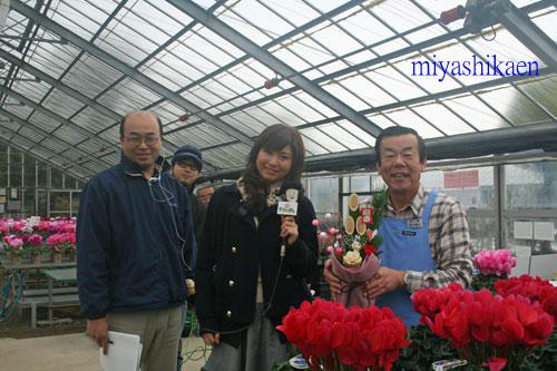 石川テレビ「リフレッシュ」に出演しました