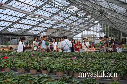 農業体験がキミを育てるツアー