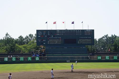 第92回全国高校野球選手権石川大会