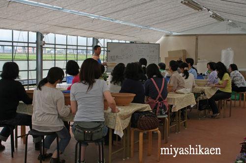 寄せ植え教室