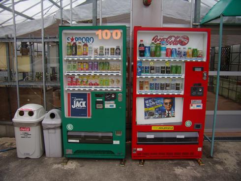 新品の自販機