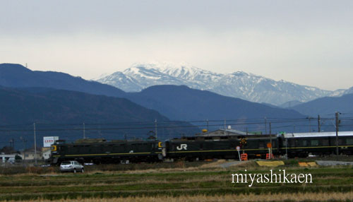 霊峰白山 09.12.09